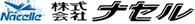 ナセル - 航空・宇宙・防衛向けエレクトロニクス製品の販売にお任せください